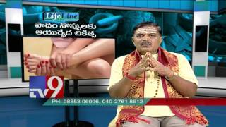 Foot Pain : Ayurvedic treatment - Lifeline - TV9