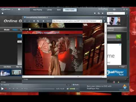 Скачиваем из интернета видео программой RealPlayer