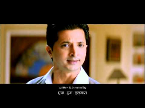 Arjun Trailor 2.mp4 video