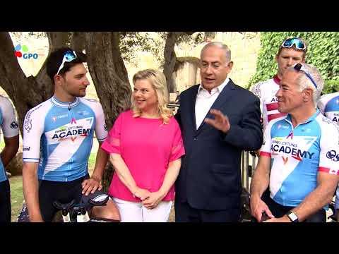 """רה""""מ נתניהו ורעייתו נפגשו עם נבחרת הרוכבים הישראלית """"Israeli Cycling Academy"""""""