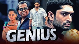 Genius (2019) New Telugu Hindi Dubbed Full Movie | Havish, Brahmanandam, Sanusha