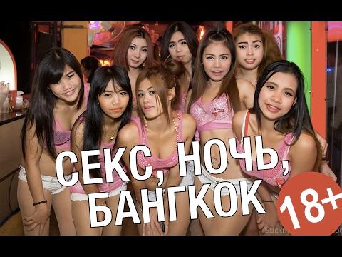 seks-otdih-v-taylande-vpechatleniya