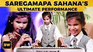 SAREGAMAPA Singer Sahanas Ultimate Performance   D