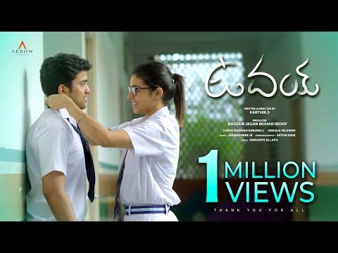 Uday - New Telugu Short Film 2018 II ARROW CINEMAS