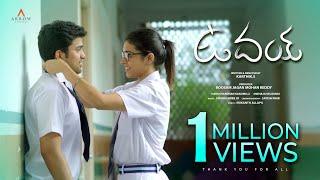 Uday | Latest Feel Good Telugu Short Film | New Telugu Love Short Flim | Arrow Cinemas