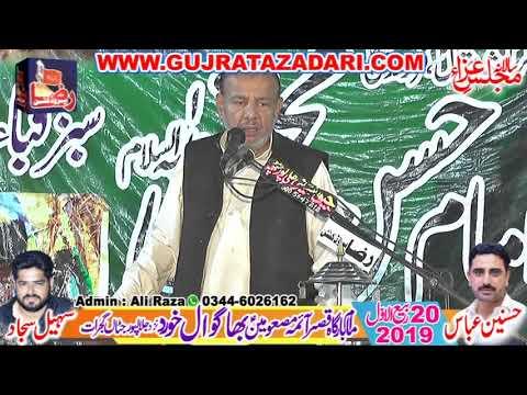 Zakir Ali Abbas Alvi | 20 Rabi Ul Awal 2019 | Bhagowal Khurd Gujrat || Raza Production