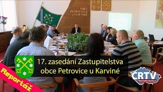 Zastupitelstvo Petrovice u Karviné │ 17. zasedání │ 24.4.2017 │ TelevizeKarvinsko.cz