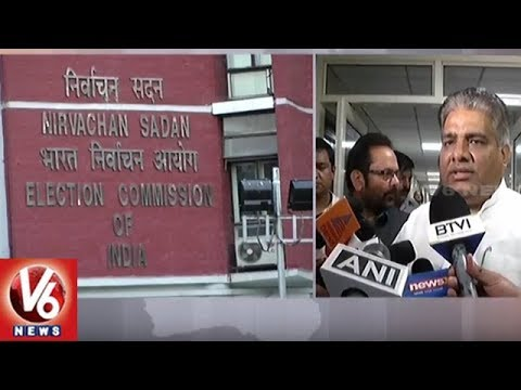 Amit Shah Writes To Law Commission, Demands For 'One Nation, One Poll' | V6 News