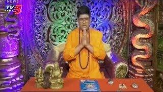 Sri Maruthi Jyothishyalayam | Lakshmikant Sharma | 22-11-2017