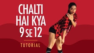 Chalti Hai Kya 9 Se 12 (Tan Tana Tan) | Judwaa-2 | Tutorial Video | LiveToDance with Sonali