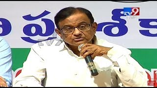 Chidambaram Press Meet LIVE || Gandhi Bhavan