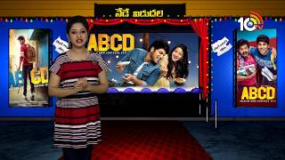 ABCD (American Born Confused Desi) Movie Review & Rating | Hero Allu Sirish | Rukshar Dhillon | 10TV