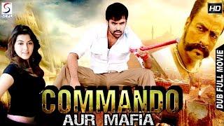 Download Commando Aur Mafia - Dubbed Hindi Movies 2016 Full Movie HD l Raam,Hansika Motwani, Mukesh 3Gp Mp4