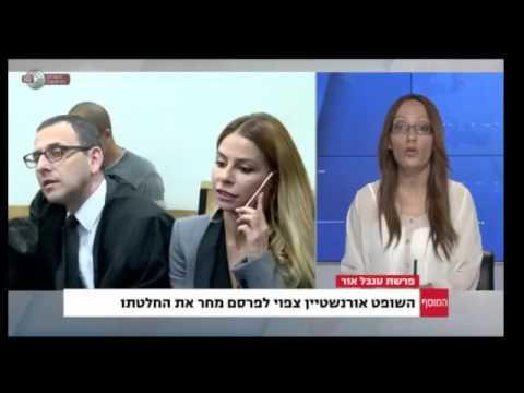 שידור חי בסטרימינג של sport 1 HD israel