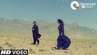 Quraish Baryal - Te Dewa Ye OFFICIAL VIDEO 2017