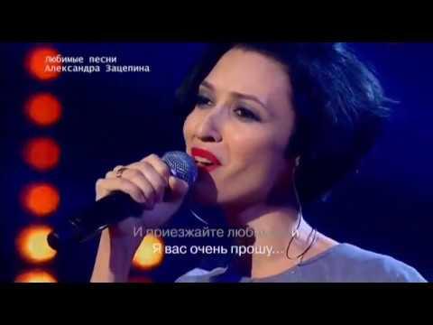 Главная сцена. 1 Полуфинал 19.12.2015 Glavnaya Scena