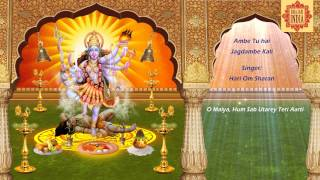 Ambe Tu Hai Jagdambe Kali   Navaratri Aarti   Hindi Devotional Song With Lyrics by Hari Om Sharan