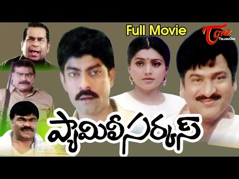 Family Circus - Full Length Telugu Movie - Jagapathi Babu - Rajendra Prasad - Roja