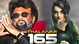 Trisha joins Rajinikanth !