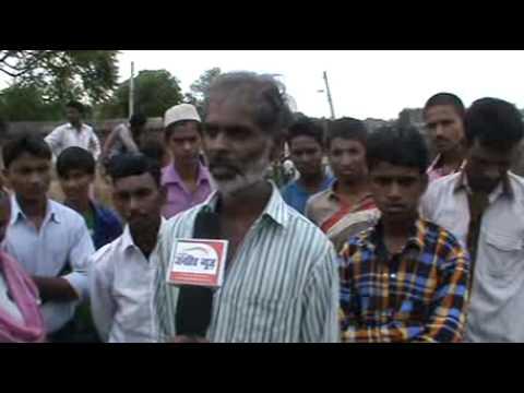 Rashtriya janhit News- Dinesh Kumar _7