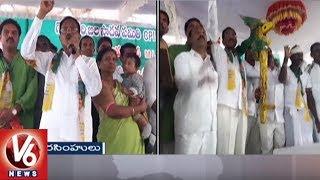 Bahujana Left Front (BLF) Aler Candidate Motkupalli Narasimhulu Files Nomination