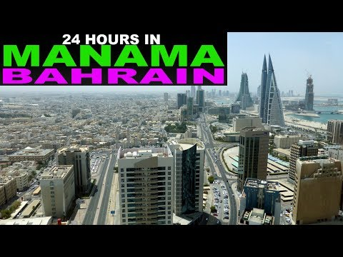Sightseeing in Manama, capital of Bahrain 2014