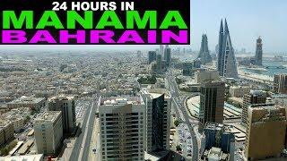 Sightseeing in Manama, capital of Bahrain 2014