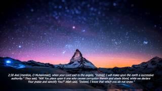 Moutasem Al-Hameedi – Surah Al-Baqarah   [Verses 1-74]