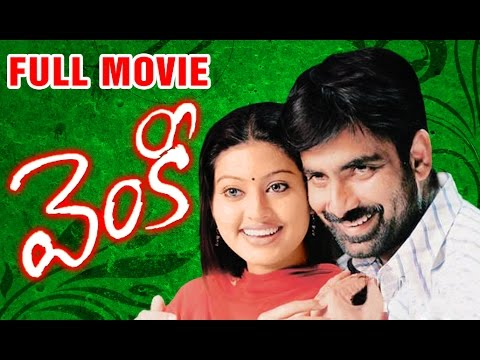 Venky Full Length Telugu Movie || DVD Rip..