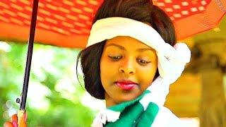 Smachew Kassa - Munana (Ethiopian Music)