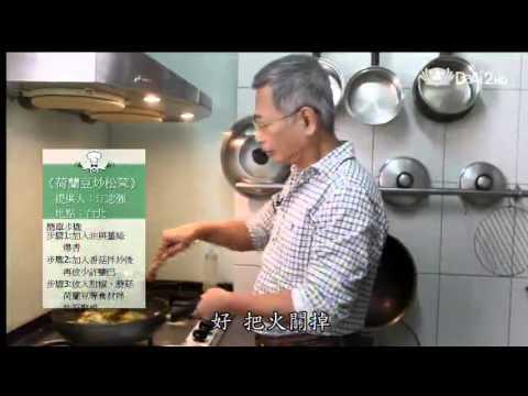 蔬果生活誌-20140208 食安風波 堅持全素菜包