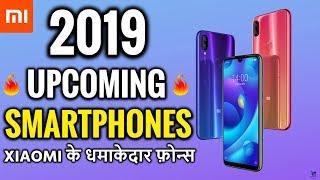 Xiaomi Upcoming Phones 2019 in India | Redmi Upcoming Smartphone list | MI A3, Redmi Note 7 etc..