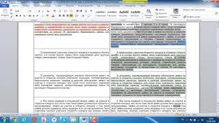 статья 51 изменения 01 07 18