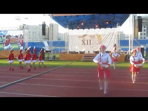 Всероссийские летние спортивные игры
