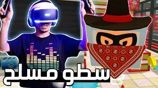 Job Simulator VR | * البقالة انسرقت !! *واقع افتراضي