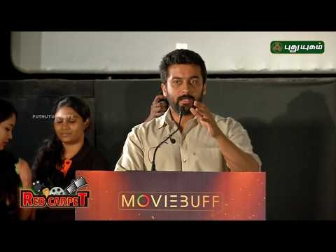 Suriya opens up About NGK Movie First Time At Moviebuff First clap Season 2