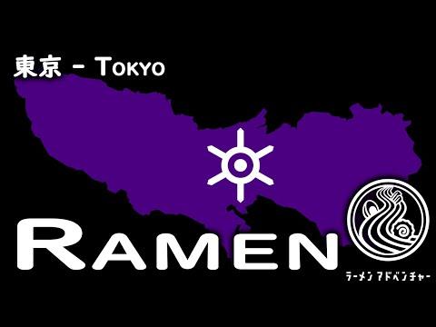 The Best Ramen in Tokyo of 2016