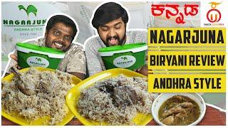 Nagarjuna Andhra Style Biryani |Mutton Biriyani| Chilli Chicken| Unbox Karnataka|Kannada Food Review