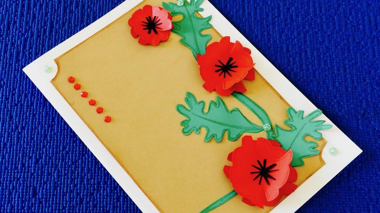 Необычные открытки своими руками бабушке на день рождения 774