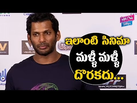 Vishal Reaction About Abhimanyudu Movie Preview | Samantha | Arjun | Tollywood | YOYO Cine Talkies