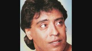 Mangal Singh - Teri Yaadan Da Siraana - Album: Rail Gaddi (1987)