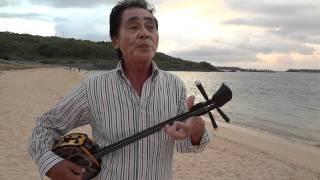 「ドゥナンスンカニ」島唄連載『恋ししまうたの風』第7回与那国島
