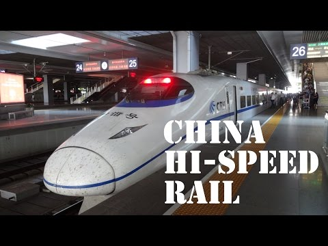 2014/07 Shanghai - Wuxi, China Sony QX10.