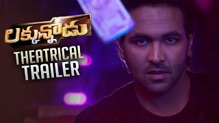 Luckunnodu Movie Theatrical Trailer | Vishnu Manchu | Hansika Motwani | TFPC