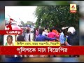 BJP supporters beat Police Personnel at Kharagpur, hear what Dilip Ghosh is saying about t