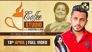 COFFEE STUDIO WITH MUDITHA AND ISHI II 2021-04.18
