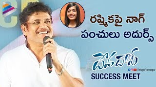 Nagarjuna Trolls Rashmika Mandanna on Stage | Devadas Movie Success Meet | Nani | Telugu FilmNagar