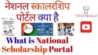 download lagu National Scholarship Portal - Details - Explained - Hindi gratis