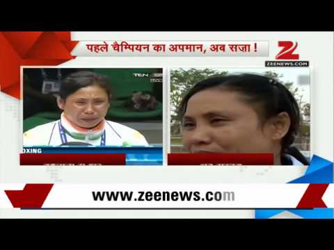 Indian boxer Sarita Devi suspended by AIBA for Asian Games protest