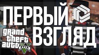 GTA 5 - Первый взгляд PC Версии! Барто учится играть =)